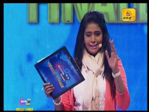 Econ Icon Grand Finale Shakthi TV 04th February 2017