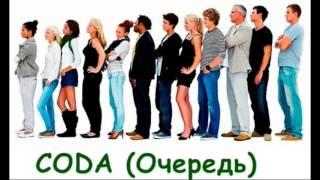 слова покупки итальянский русский аудио parole spesa in russo italiano audio