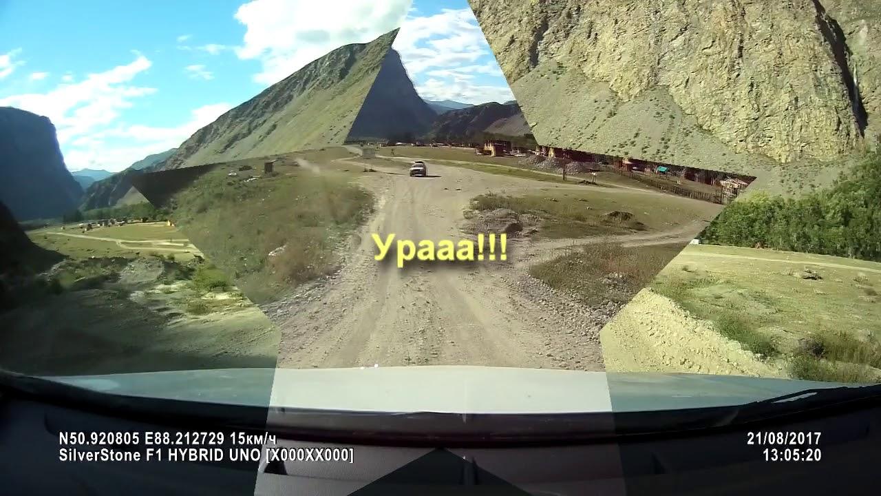 Горный Алтай. Часть 1. Перевал Кату-Ярык - долина Чулышман ...