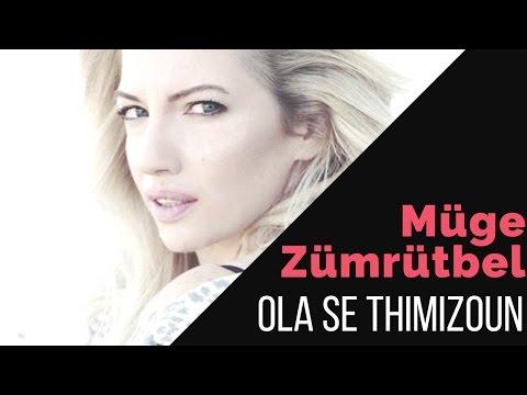 Müge Zümrütbel - Ola Se Thimizoun