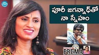 పూరీ జగన్నాధ్ తో నా స్నేహం - Singer Kousalya | Dialogue With Prema | Celebration Of Life