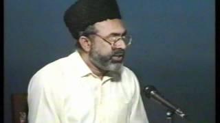 Ruhani Khazain #66 (Maseeh Hindustan Mein, Part 3) Books of Hadhrat Mirza Ghulam Ahmad Qadiani