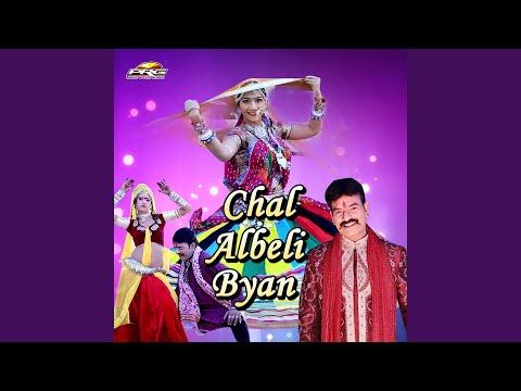 Paidal Paidal Chal Balma
