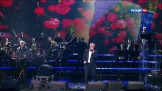 Концерт Валерия Меладзе в HD качестве