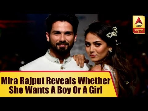 Shahid Kapoor`s wife Mira Rajput reveals whether she wants a boy or a girl