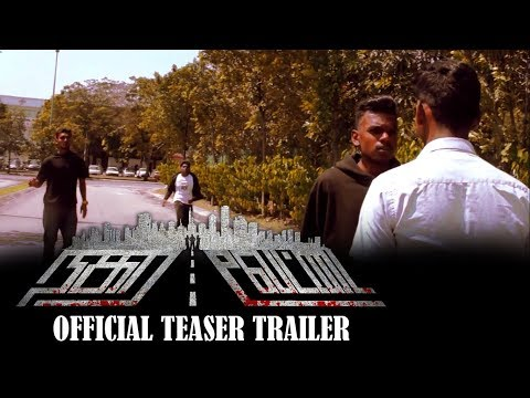 Nagara Vettai (2018) - Official Teaser Trailer [HD]