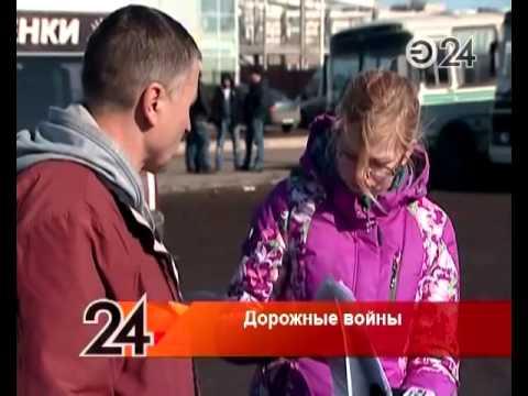 Автобус Уфа - Казань. Ежедневные рейсы по расписанию из