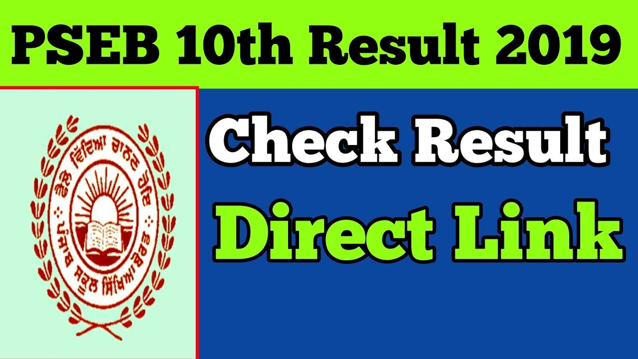 how to check 10th result 2019 punjab board|punjab board ka result kaise  dekhe|pseb 10th result 2019