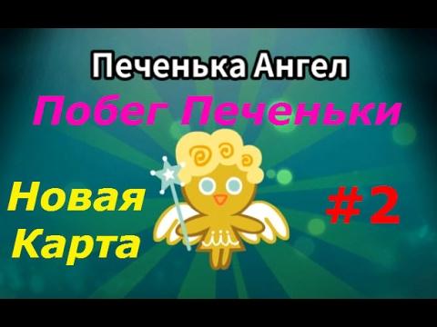 Подробная карта-схема города Воронежа и Воронежской