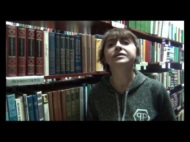 Изображение предпросмотра прочтения – «Курская областная библиотека для детей и юношества» читает отрывок изпроизведения «Мцыри» М.Ю.Лермонтова
