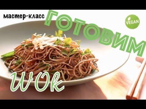 Китайская лапша Ло Мейн Домашние рецепты 29