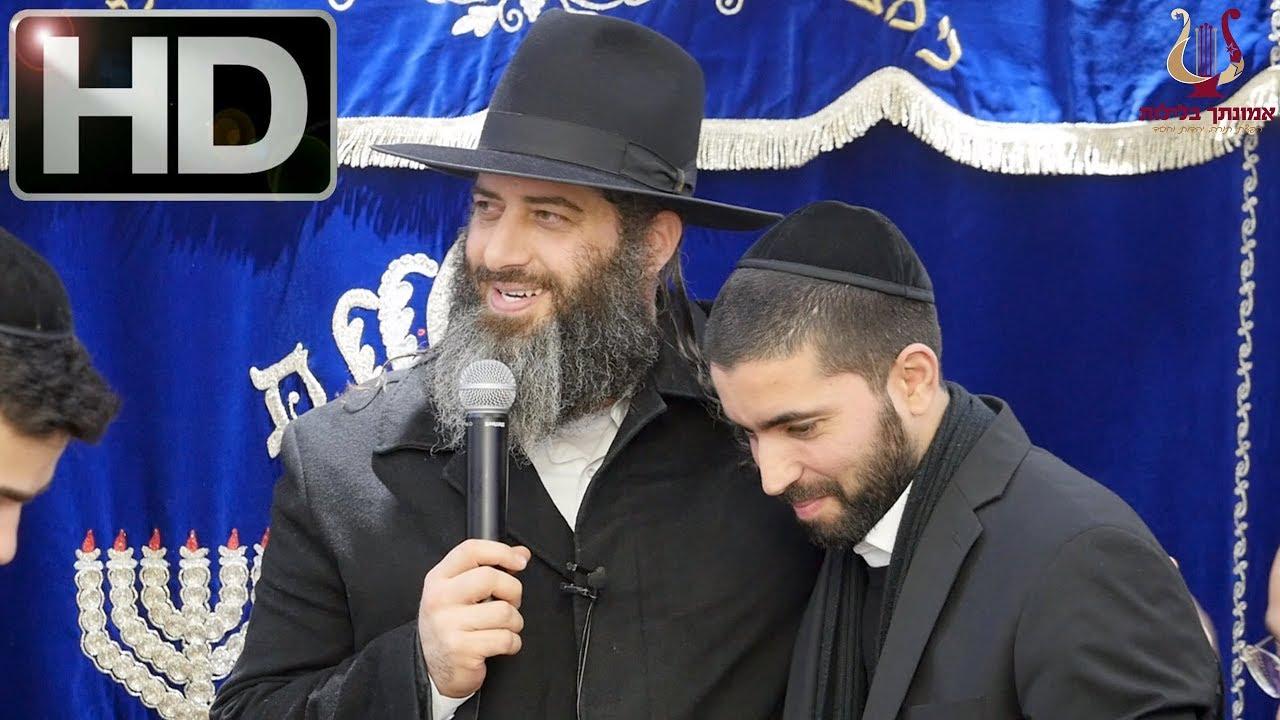 הרב רונן שאולוב והרב שניר גואטה בערב נדיר ומיוחד באור יהודה !! חלה | נידה | הדלקת הנר | 10-2-2020