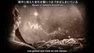 Canción: Claire ~Tsuki no shirabe~ / Claro ~Melodía de la luna~ Álb...