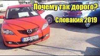 Автомобильный рынок Словакии. Что здесь не так?