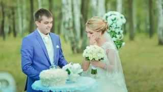 Свадьба Радика и Динары 21 августа 2015 года