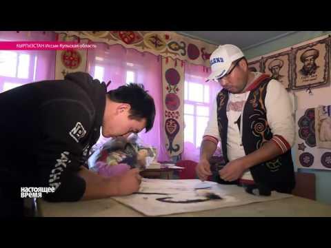 Работа в Кыргызстане, Резюме и Вакансии, подбор персонала
