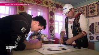 Мужская работа валять войлок(В Кыргызтане войлочными работами исторически занимаются женщины. Корреспондент НВ нашел исключение из..., 2015-11-02T05:16:01.000Z)