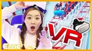 愛麗的上海VR虛擬現實體驗旅行見聞  |  愛麗和故事   EllieAndStory