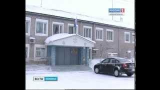 В Ненецком округе появились виртуальные мошенники