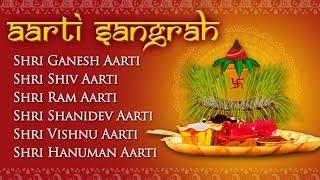 Aarti Sangrah - Shri Ganeshji, Shivji, Shanidev, Laxmi, Hanuman, Ambe Maa