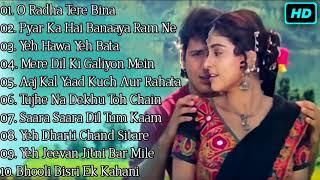 OLD IS GOLD - सदाबहार पुराने गाने ll Old Hindi Romantic Songs ll Evergreen Bollywood Songs