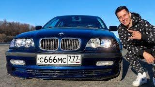 Купил ПОСЛЕДНЮЮ ЖИВУЮ BMW - лучше нет !