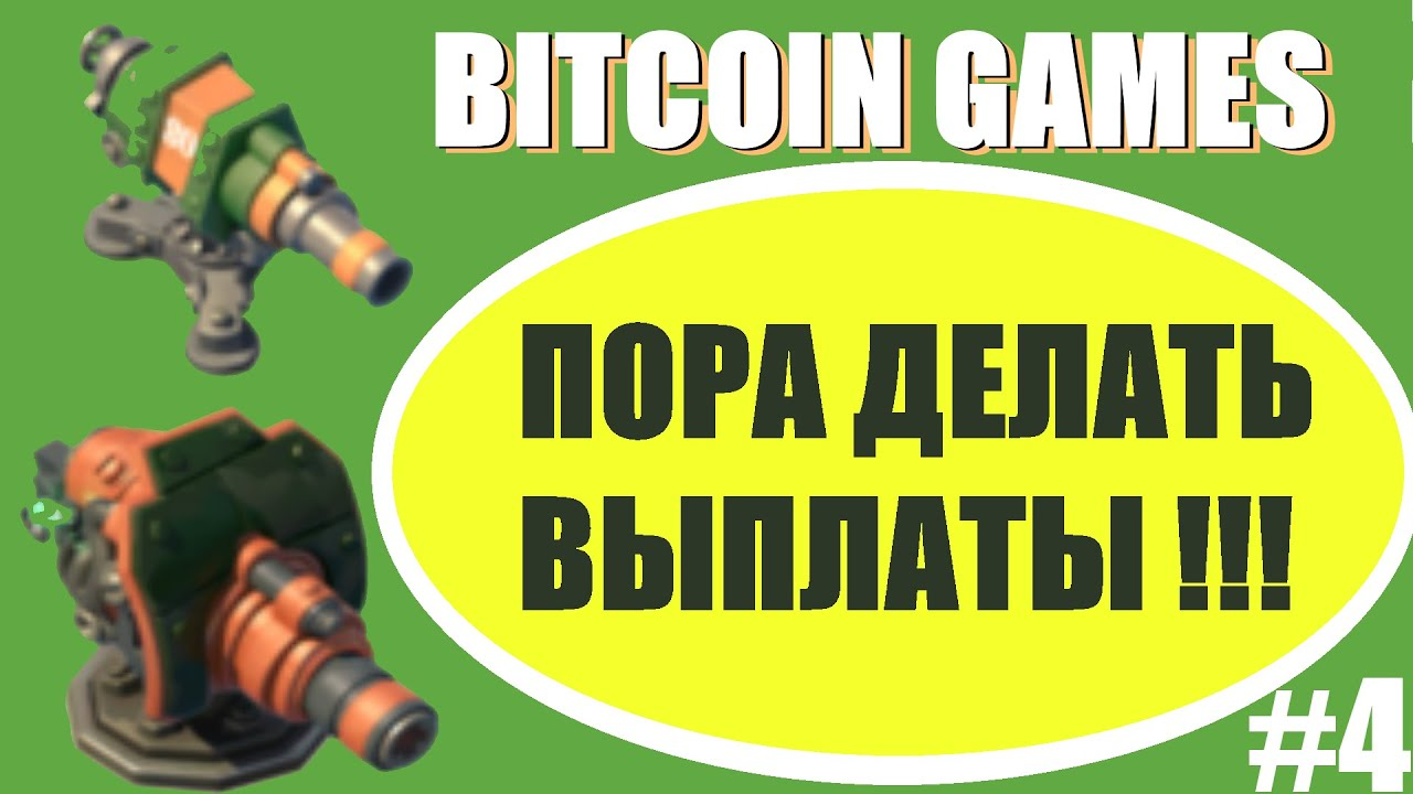 Bitcoin faucet game script : Ebay coins canada questions