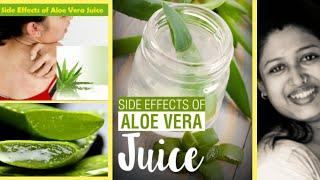 SIDE EFFECTS OF ALOE VERA ( Bangla)  beauty tips. skin care