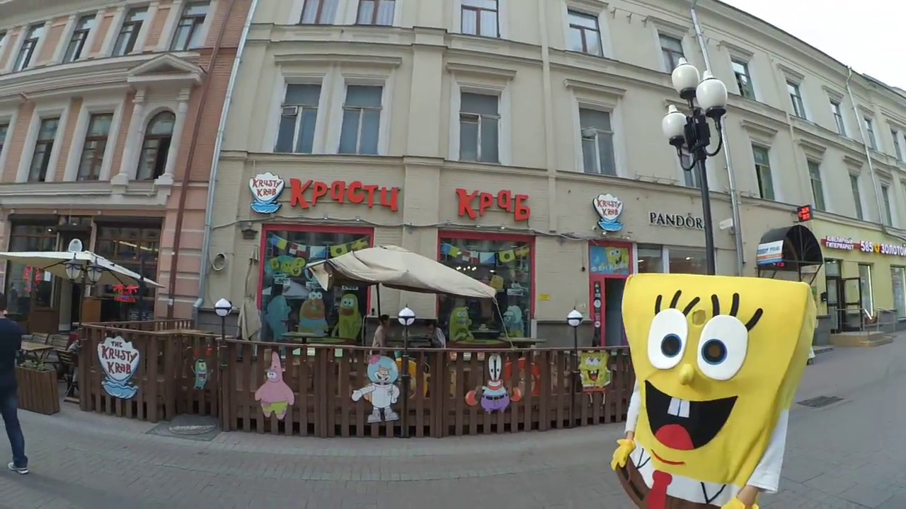 Real Life Krusty Krab And Real Life Chum Bucket In Moscow Youtube