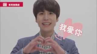 130520【全體】樂天520影片 - Super Junior 說「我愛你」