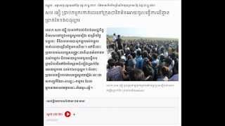 Sam Rainsy Told Garment Workers Not to Work without Pay $ 160