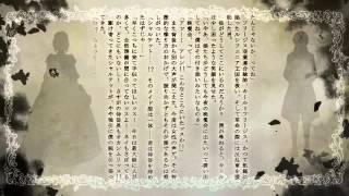 Asami Shimoda - Fragmento de Siete Crimenes y Castigos (Novela) - Sub Español