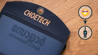 Portable Solar Panel for mobile - Choetech 19W Unboxing & review