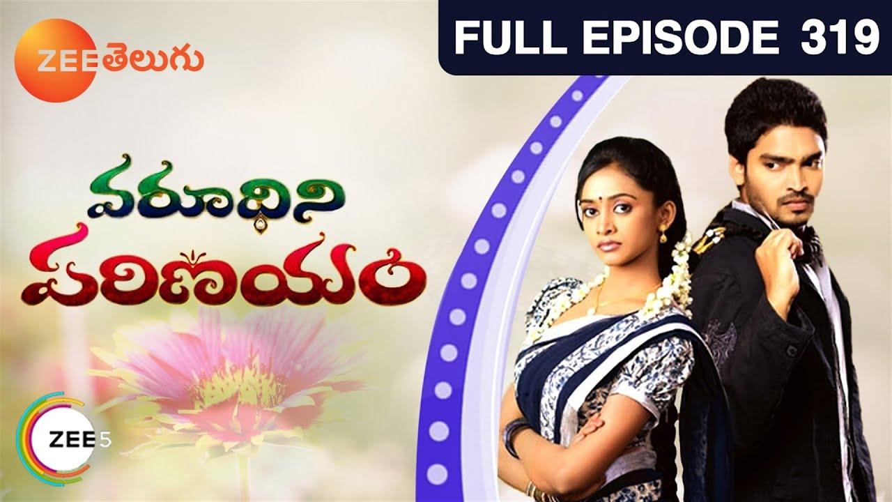 Download Varudhini Parinayam -వరూధిని పరిణయం| Telugu Tv Serial |Ravi Krishna, Chandana|Full Ep-319 |ZeeTelugu
