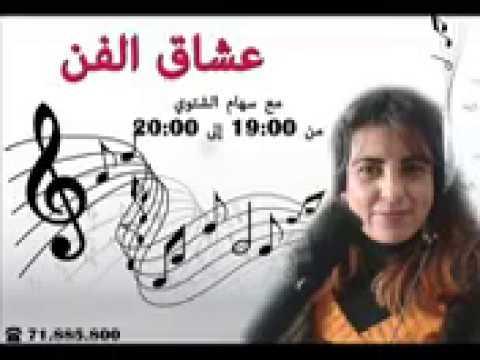 1 Radio 6 Tunis 97 2 FM