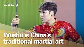 [Arirang Special] 2019 Chungju Martial Arts Masterships Part 2 :Wushu
