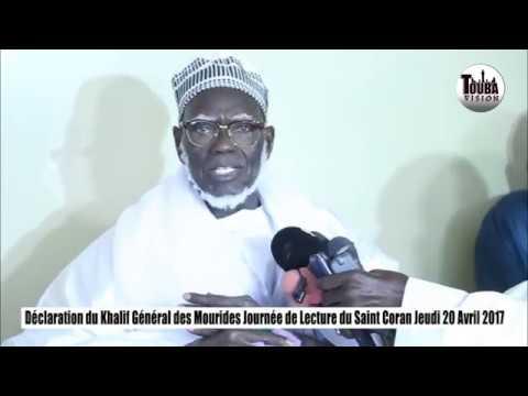 Touba: urgent le Khalif Générale lance un appel les musulman une journée de prière 20 Avril 2017