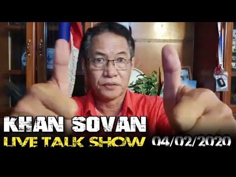 #KHANSOVAN Live Talk Show 4/2/2020   #CambodianPoliticians   #KhmerMjasSrok