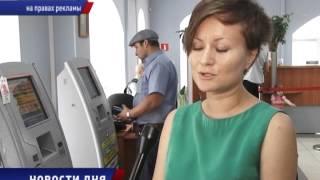 Банк Русь создал комфорт для клиентов