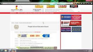 how to get pseb 10th class results march 2015