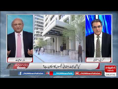 Agenda Pakistan - Thursday 13th February 2020