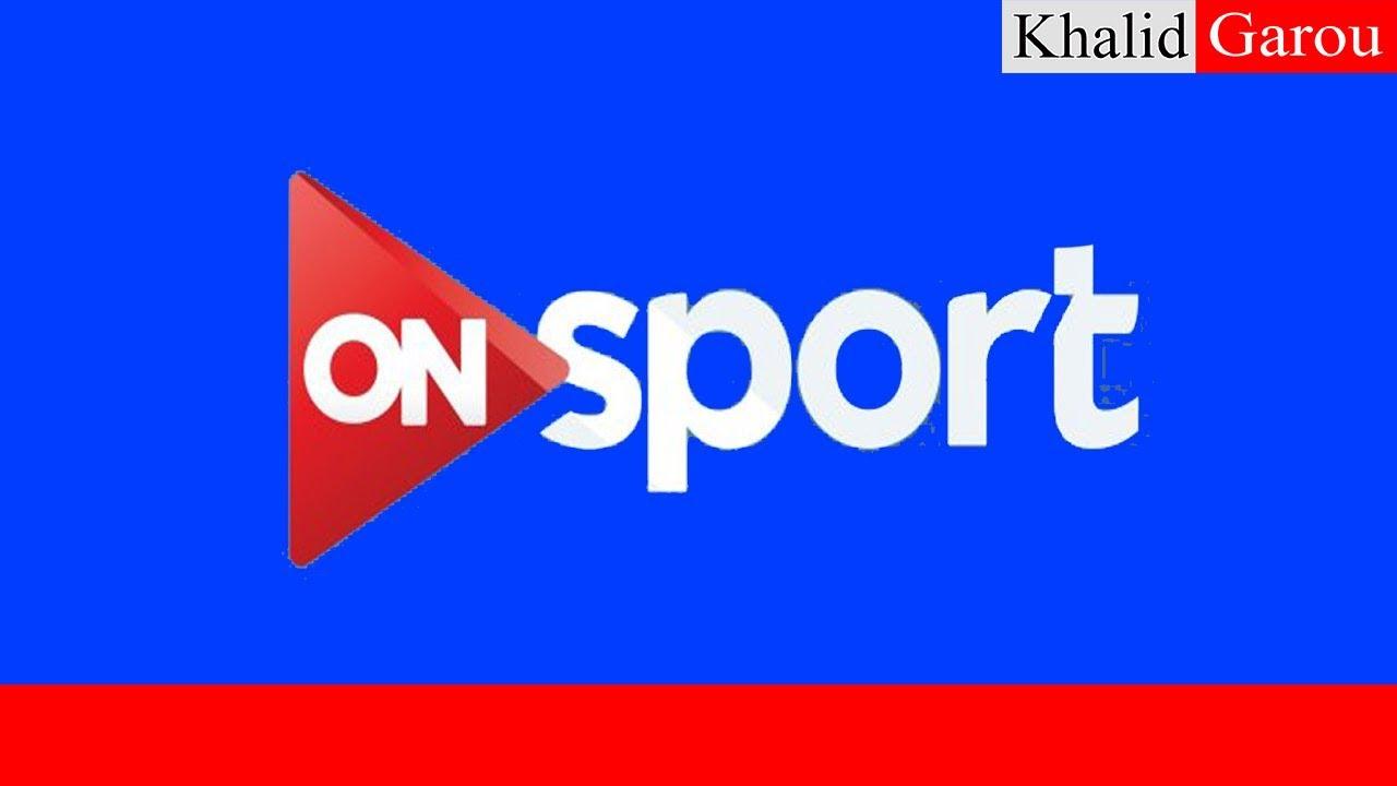 On Sport Hd