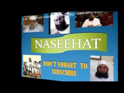 Mufti abdussami