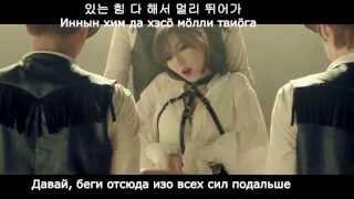 [MV] 브라운아이드걸스 (Brown Eyed Girls)  - KILL BILL(킬빌, Убить Била…