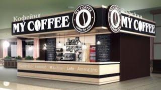 видео Как открыть кафе и с чего начать с нуля. Пошаговый план
