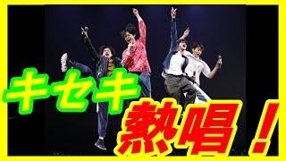 2月10日に行われた、舞台「BIOHAZARD THE Experience」の公開ゲネプロを...