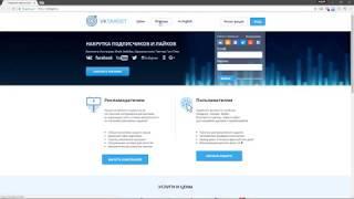 Как заработать с нуля на партнерских программах при помощи сервиса Admitad.mp4
