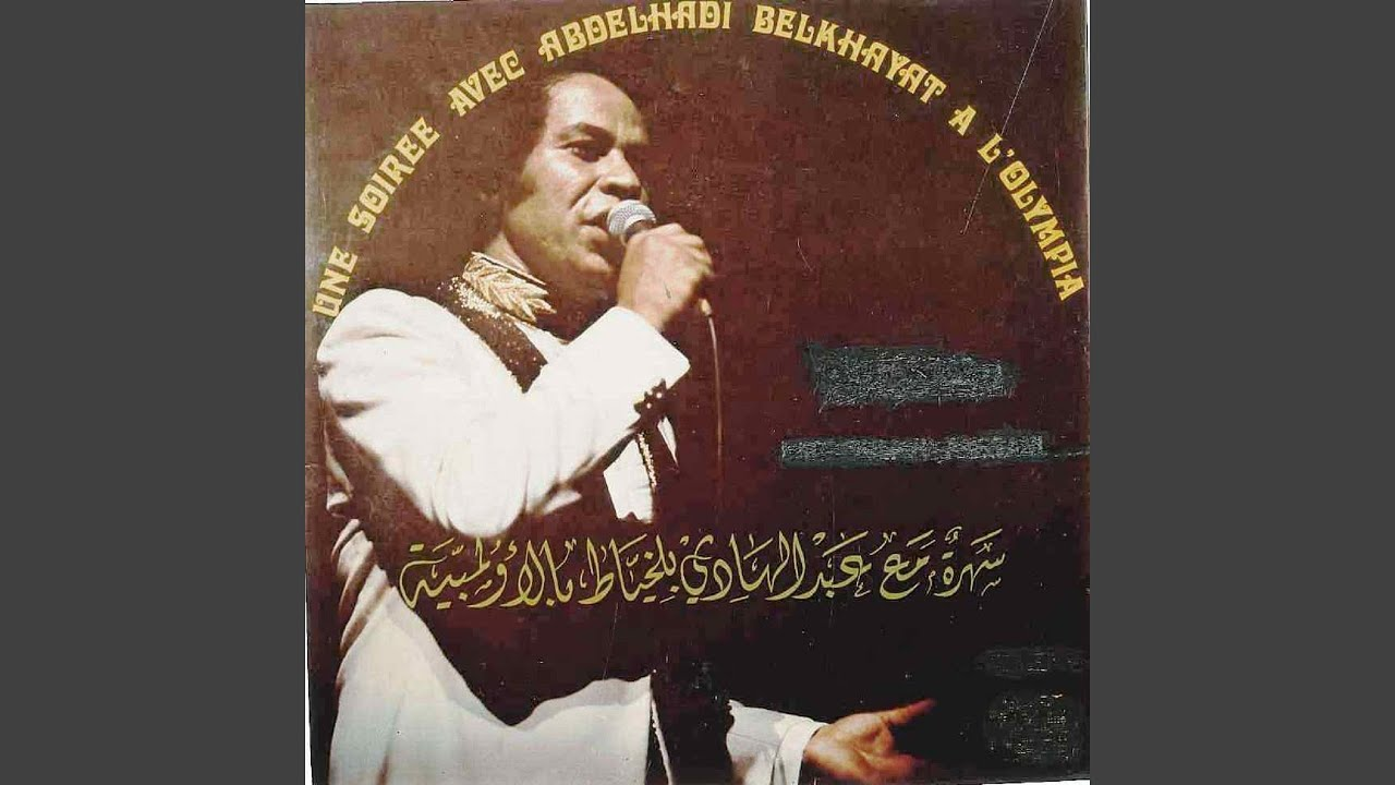 MP3 BELKHAYAT TÉLÉCHARGER ABDELHADI YA BENT NASS