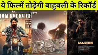 RRR Official Trailer Hindi, KGF Chapter 2 Hindi,Master Hindi,RRR vs KGF Chapter 2,Yash, Jr NTR, Ramc