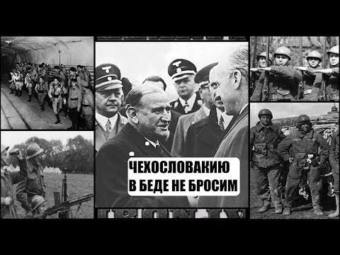 Стойкая Франция в Hearts of Iron 4
